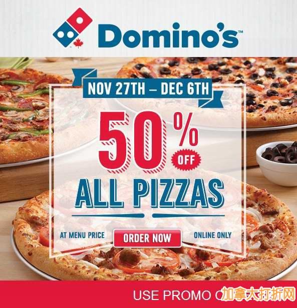 Domino's Pizza黑色星期五特卖活动,12月6日前披萨全部5折!仅限网店下单!