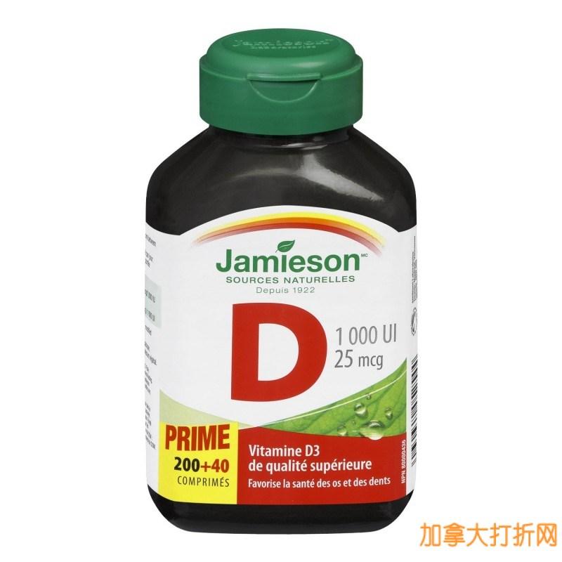 Jamieson 240片维他命D(V1,000iu )特价4.87元,原价10.83元
