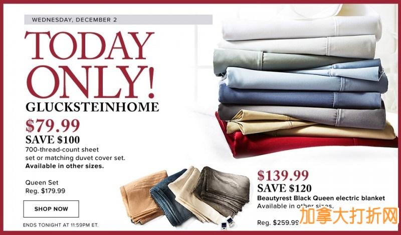 The Bay多款被套、枕套、电热毯限时特卖,最高立减120元!仅限今日!