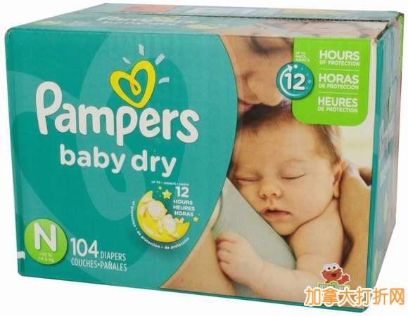 美国最畅销纸尿裤品牌!Pampers 帮宝适 婴幼儿尿不湿纸尿裤超值装21.97元限时特卖