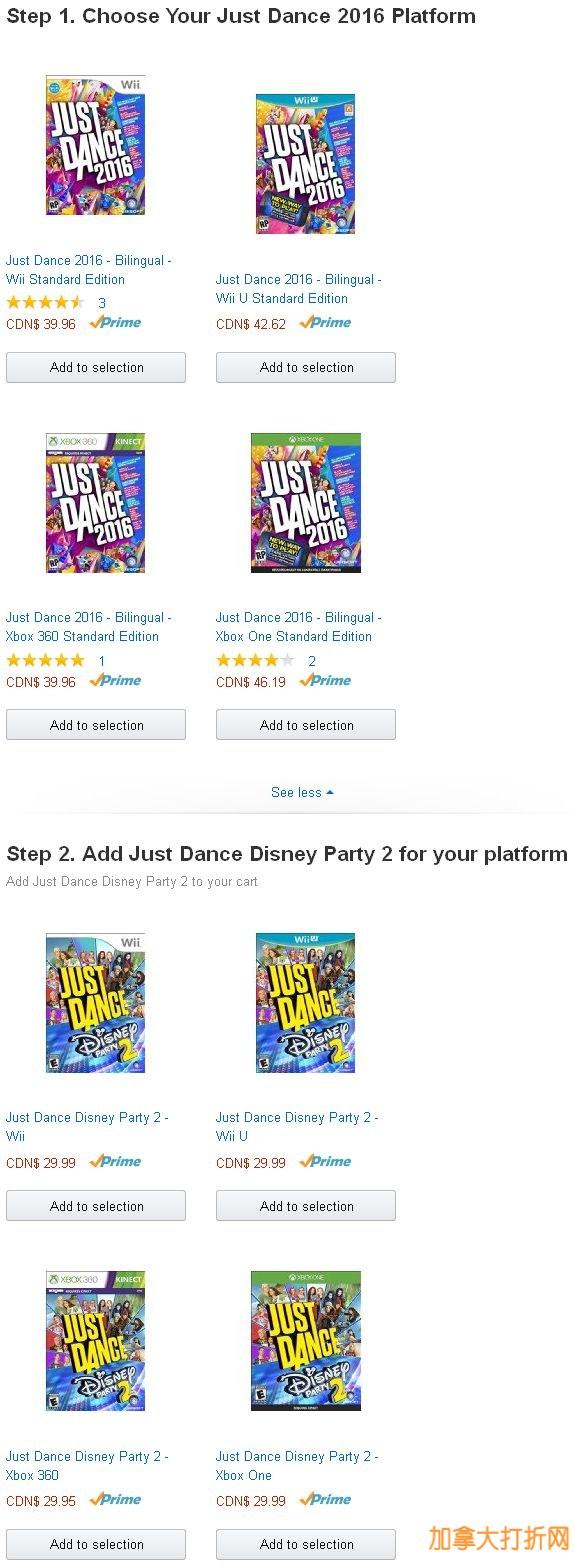 购买39.96元起Wii, Wii U, Xbox 360, Xbox One《Just Dance 2016》送价值29.99元《Just Dance Disney Party 2 》视频游戏
