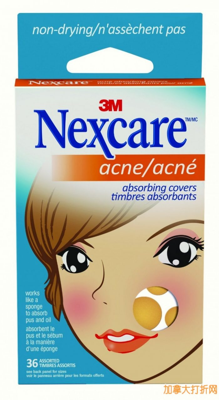 专门对付青春痘,Nexcare 祛痘神器贴 10.43加元
