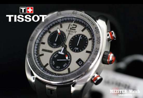 历史新低!Tissot 瑞士天梭 T0764171708700 男式时尚腕表5.4折 373.92元限时特卖并包邮!