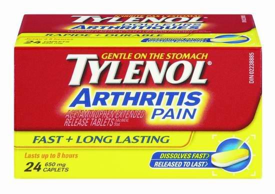 厂家免费赠送 Tylenol 泰诺 关节炎止痛片一周用量试用装!