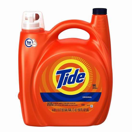 精选8款 Tide 汰渍高效洗衣液特价销售,额外立减2元!