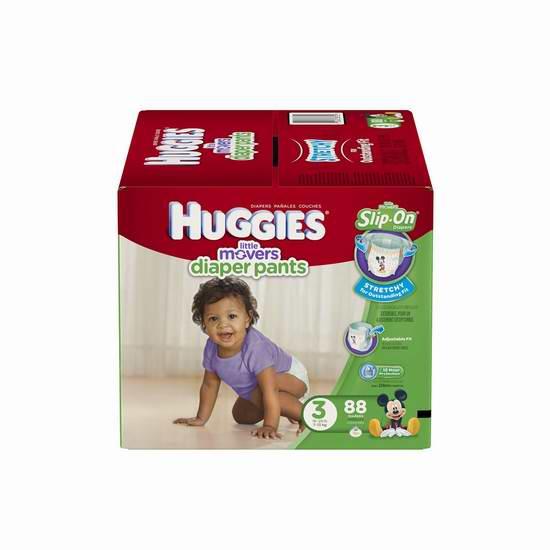 精选多款 Huggies 好奇 婴幼儿纸尿裤特价销售!会员享受额外8折优惠!