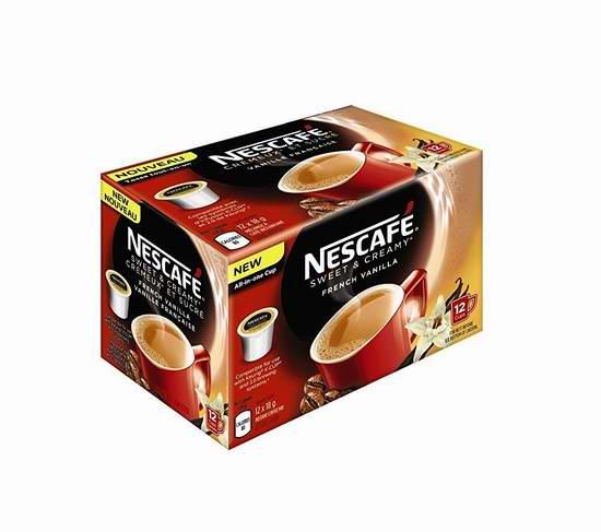 历史新低!Nescafé 雀巢 香甜奶油法国香草味 K-Cup 72速溶咖啡胶囊 36.25元限时特卖并包邮!