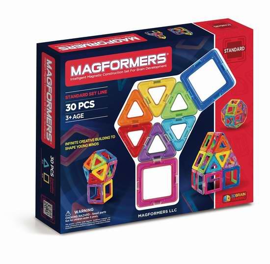 白菜价!历史新低!Magformers 益智彩虹磁力积木30件套3折 19.98加元清仓!