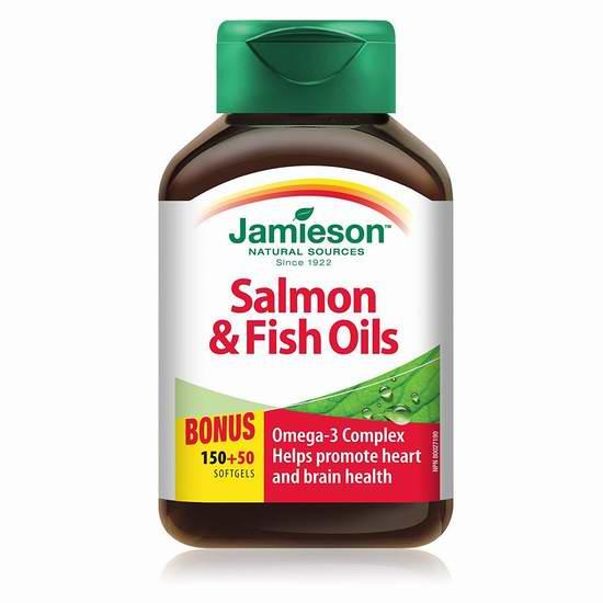 历史最低价!Jamieson 健美生 Omega 3深海鱼油(200粒) 8.54加元!