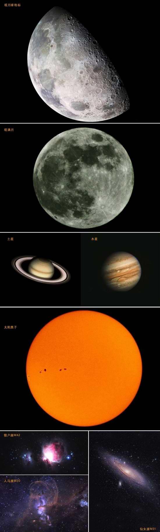 历史新低!Celestron 星特朗 Travel 旅行者 Scope 70 天文望远镜6.1折 71.97加元包邮!探索宇宙奥秘!