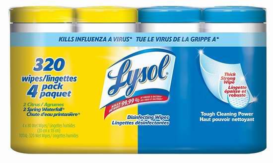 历史新低!Lysol 来苏尔 春天味消毒湿巾4筒超值装(320抽)4.9折 7.93加元!