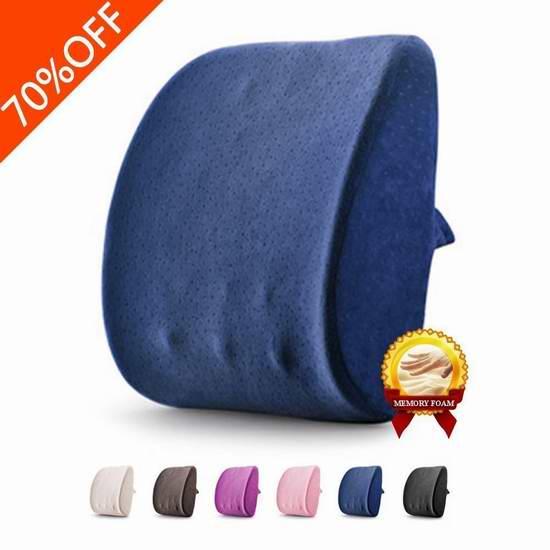 BaliChun 记忆海绵背部腰部支撑枕头/腰枕 25.41加元限量特卖并包邮!两色可选!