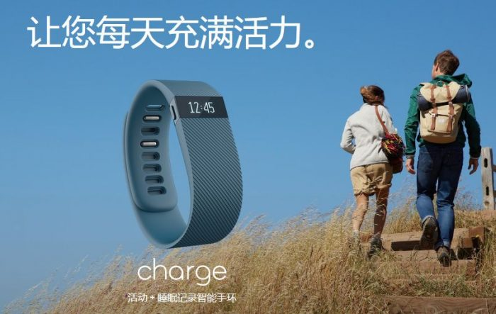 让您每天充满活力!Fitbit Charge 2 智能运动+睡眠手环 169.95加元(4色),原价 199.95加元,包邮