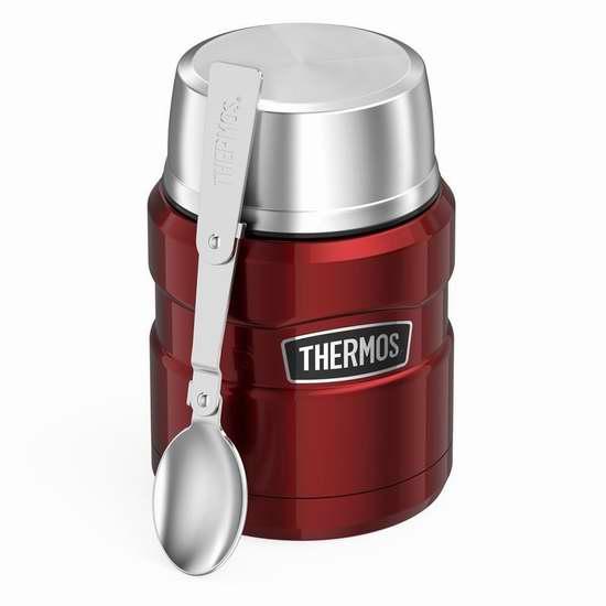 Thermos 膳魔师 450ml 经典帝王 不锈钢系列 午餐保温焖烧杯 25.13加元!
