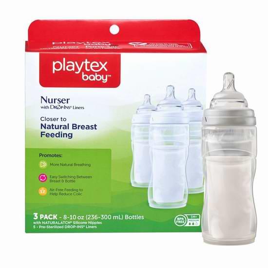 历史新低!Playtex 倍儿乐 8-10盎司高效防胀气奶瓶3只装 7.97加元!