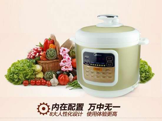 历史新低!Midea 美的 MY-CS6002W 快煲7合1多功能电压力锅 89.99加元包邮!