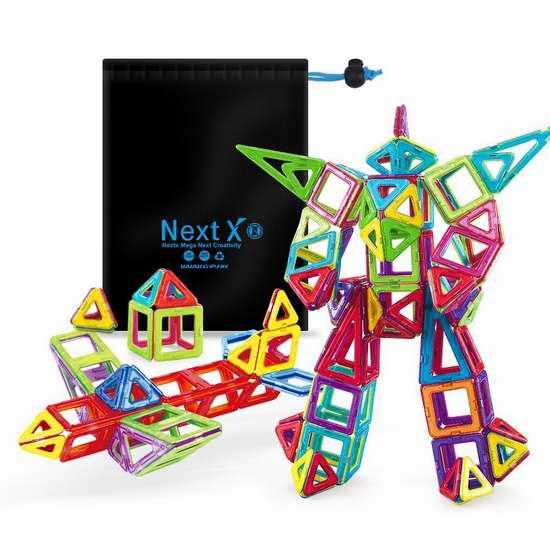 NextX 益智磁力积木56片套装 24.99加元限量特卖并包邮!