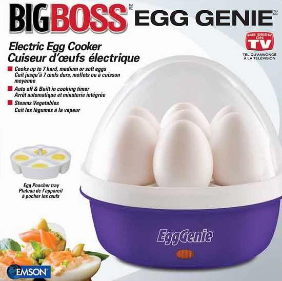 早餐神器!Big Boss 8864 多功能电煮蛋器 24.99加元限时特卖!