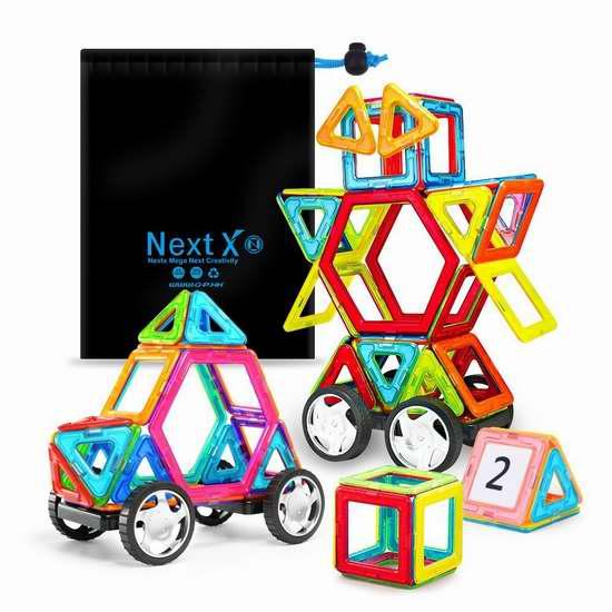 NextX 益智磁力积木46片套装 24.89加元限量特卖!
