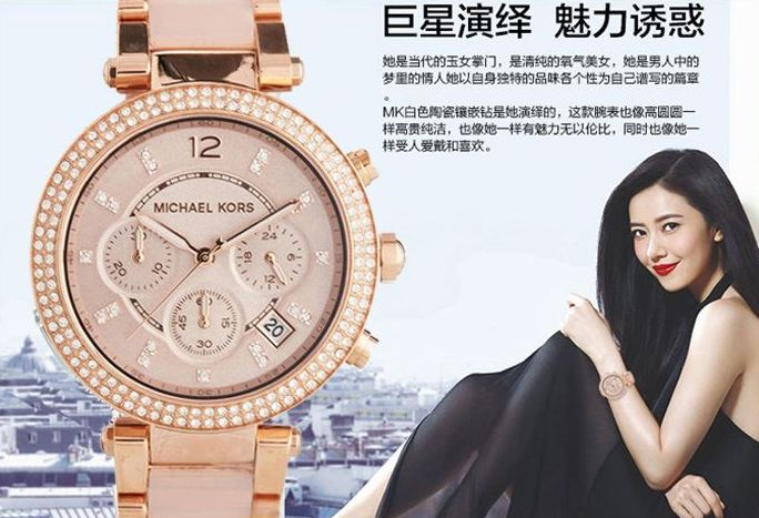 Michael Kors MK5896 女士动感璀璨 三眼石英腕表/手表 179.95加元限量特卖并包邮!
