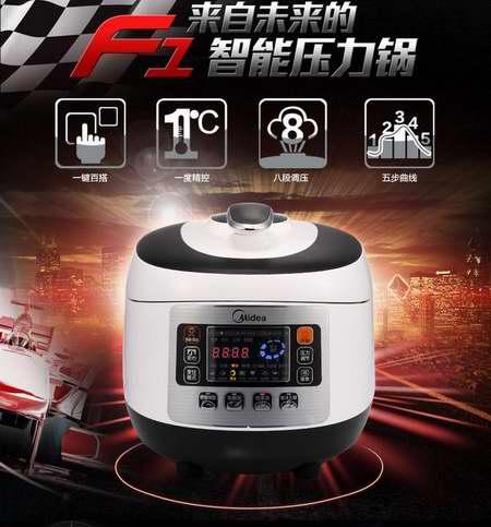 独家!Midea 美的 ES-5033 太极煲 一锅双胆 超豪华智能电压力锅5.6折 94.98加元包邮!