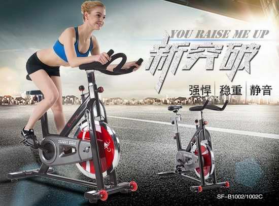 历史新低!Sunny Health & Fitness SF-B1002C 链条版 豪华家用动感健身自行车 272.09加元限时特卖并包邮!