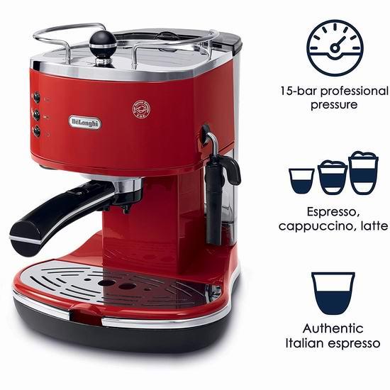 DeLonghi 德龙 ECO310R 泵压式咖啡机7.1折 199.99加元包邮!