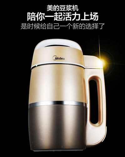 独家!Midea 美的 古法生磨系列 多功能全不锈钢豆浆机 94.9加元!