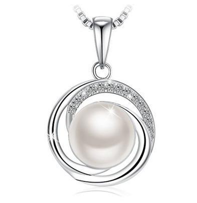 历史新低!J.Rosée 珍珠水晶吊坠 纯银项链 13.18加元限量特卖!