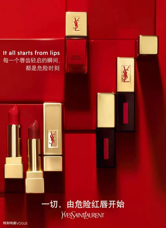 YSL圣罗兰美妆护肤产品满100加元立减20加元!