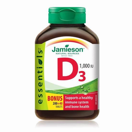 Jamieson 健美生 维生素D 1000 IU咀嚼片(240片)3.5折 5.13加元!