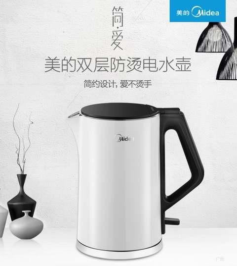Midea 美的 MEK17DW-W 双层防烫 1.5升不锈钢电热水壶 49.99加元!