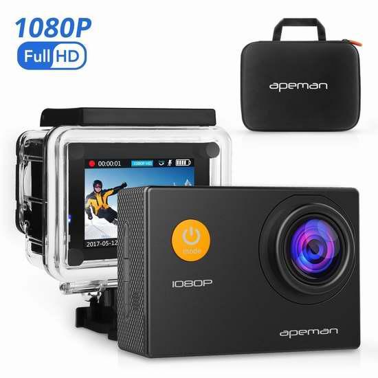 APEMAN 1080P 全高清超大广角运动摄像机/行车记录仪 42.49加元限量特卖并包邮!