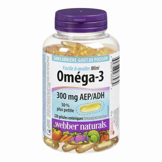 历史新低!Webber Naturals Omega-3 易吞服 迷你浓缩胶囊220粒 5折 10.98加元!