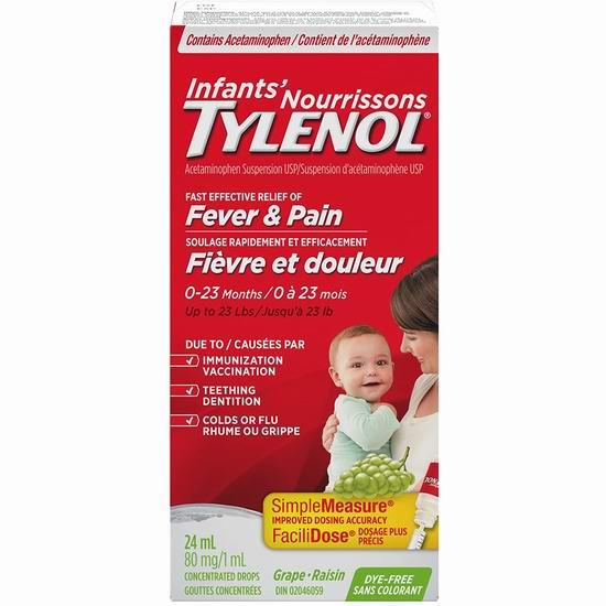Tylenol 泰诺 Infants 葡萄口味 婴儿感冒发退烧止痛滴剂24ml装 5.87加元!
