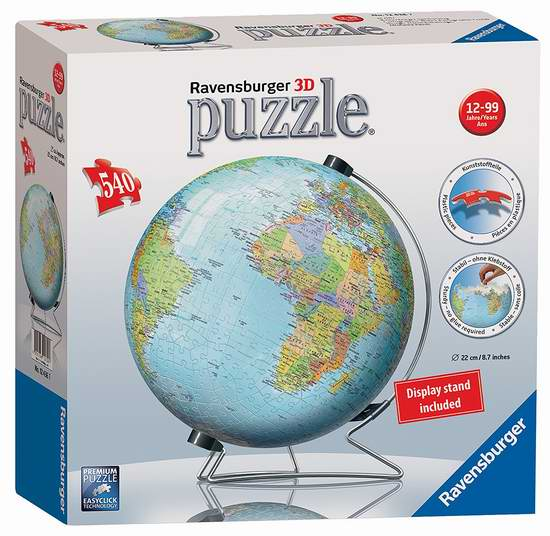 金盒头条:Ravensburger 趣味3D立体地球仪拼图(540pcs) 29.99加元!