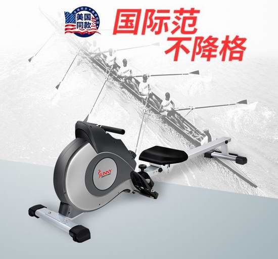 Sunny Health & Fitness SF-RW5515 家用磁阻划船机/划艇机 389.93加元包邮!