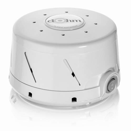 金盒头条:历史新低!Marpac DOHM-DS 自然白噪声助眠仪 48.4加元包邮!
