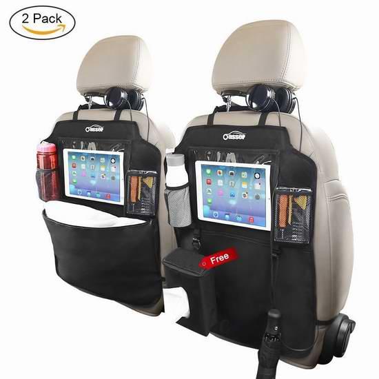 Oasser 汽车座椅防脏防踢垫2件套 27.89加元限量特卖并包邮!