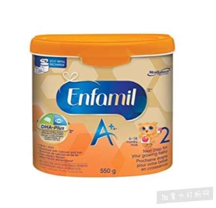 Enfamil A+ 2 罐装配方奶粉 28.49加元,原价 32.99加元
