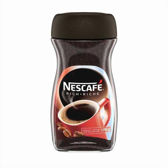 历史最低价!NESCAFÉ 雀巢 Rich 速溶咖啡(170克)3.58-3.77加元!