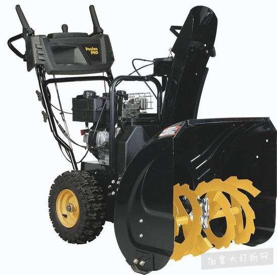 Poulan Pro PR240 179cc 24英寸双阶汽油铲雪机3.5折 506.33加元清仓并包邮!