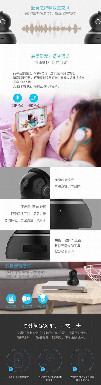 小米 YI 小蚁 1080p 家用高清 智能安防 无线摄像头 44.99加元包邮!2色可选!