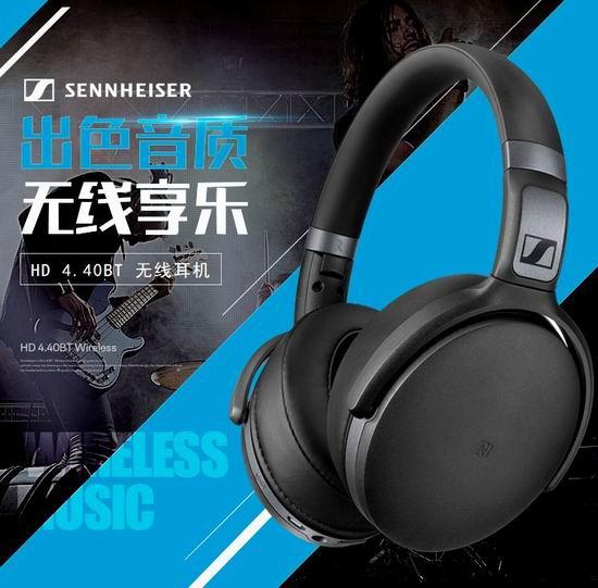 Sennheiser 森海塞尔 HD 4.40 BT 头戴式 无线蓝牙耳机7.7折 99.99加元包邮!