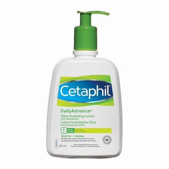Cetaphil 丝塔芙 DailyAdvance 强效修复抗敏 保湿霜(473ml)11.4加元!