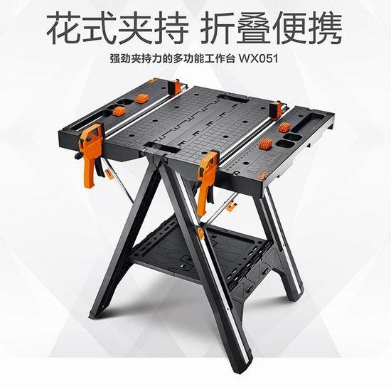 历史新低!WORX 威克士 WX051 Pegasus 多功能工作台/木工台桌4.9折 99.99加元包邮!