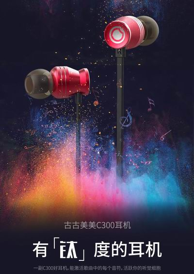 历史新低!GGMM 古古美美 C300 入耳式重低音耳机 9.99加元清仓!