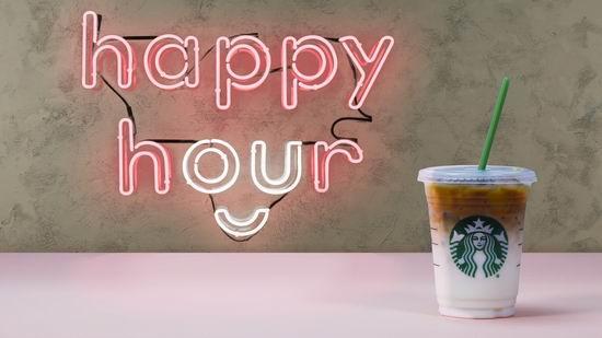 Starbucks 星巴克 Happy Hour 又来了!今日下午全场咖啡冰饮5折优惠!