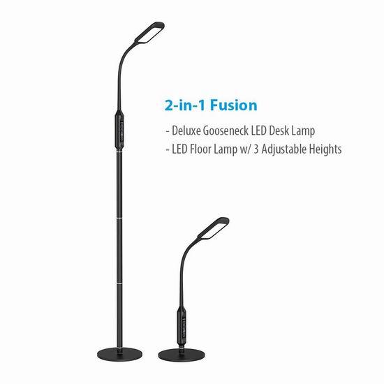 TROND 二合一 落地/台式 LED护眼灯 57.99加元限量特卖并包邮!