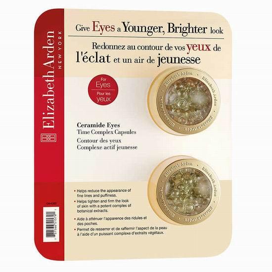 补货!Elizabeth Arden 雅顿 Ceramide Eyes Time 超时空 眼部精华 眼胶(2x60粒) 49.99加元包邮!